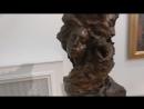 Статуя Туман