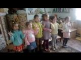 Английский язык. Детский сад №81. Педагог Мазаева Екатерина Анатольевна. Первые ознакомительные занятия