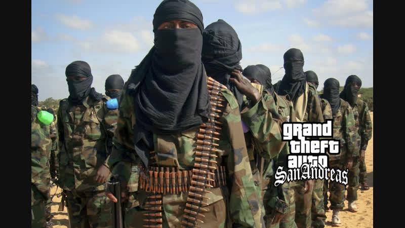 GTA DYOM Terrorist farm