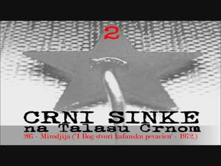 207 - Crni Sinke -