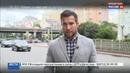 Новости на Россия 24 • Шакро Молодой арестован по обвинению в вымогательстве