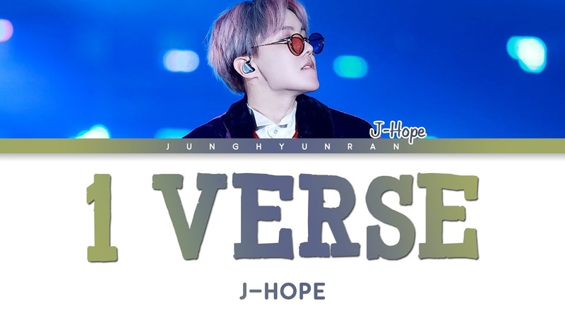 BTS J Hope 1 VERSE 「Han Rom Eng Lyrics」