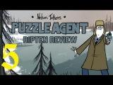 Puzzle Agent (Выпуск 5)