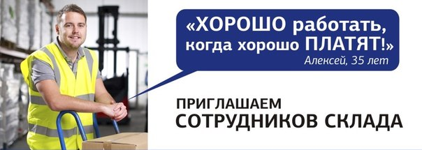 подработка вторая работа москва