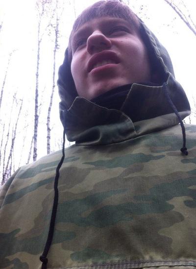 Александр Панарин, 9 марта , Москва, id52156803