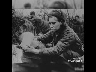 Зинка читает Ирина Коломицева