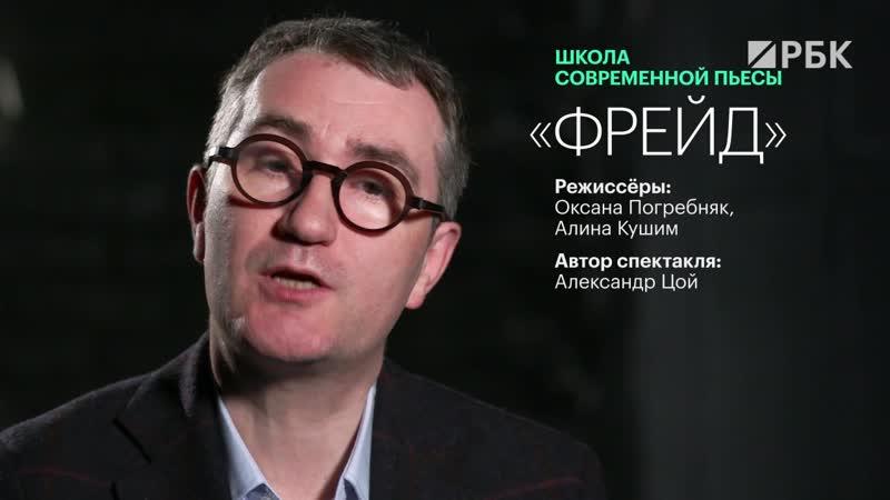 Блоги РБК: Григорий Заславский