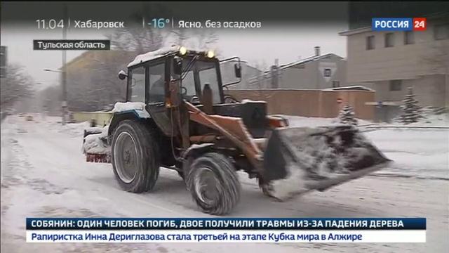 Новости на Россия 24 • Почти 5 тысяч человек в Тульской области остались без света