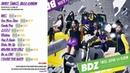 TWICE トゥワイス、트와이스 「BDZ」FULL ALBUM