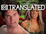 TRANSLATED Adam vs Eve. Epic Rap Battles of History. CC