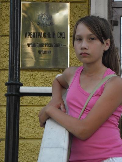 Анна Козлова, 2 июня , Калуга, id177460410