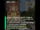 Маршрут Rent-a-Ride – Дубна
