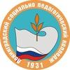 Официальная группа ГАПОУ КК ЛСПК
