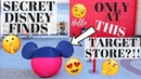Secret Disney Finds Only at This Target Store!! Disney Shopping!
