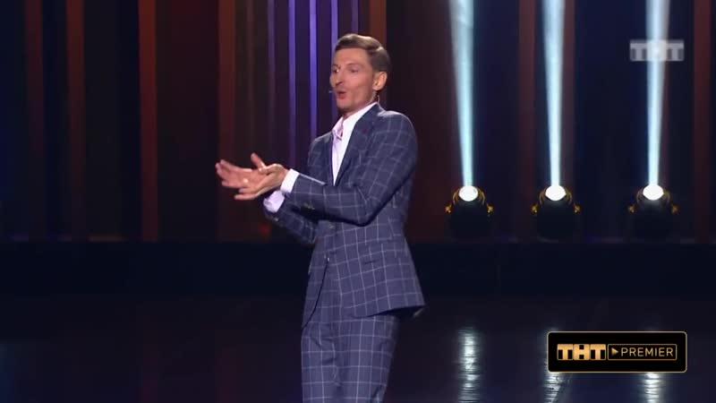 Павел Воля Зачем девушки качают попы Большой Stand Up 2016