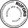 RUFORS - официальная страница