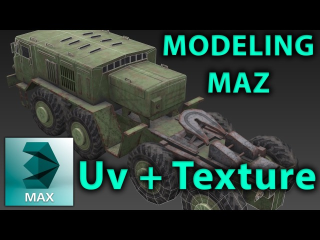 Low Poly Vehicle Uv Texture | 3dsmax vehicle tutorial | Substance Painter | photoshop