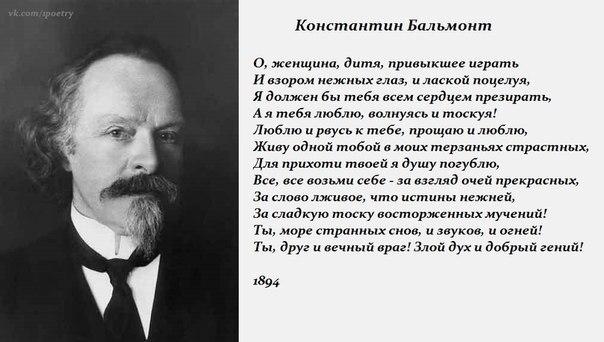 стихи о дне рождения великих поэтов профильную трубу компании