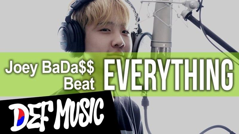 [데프실용음악학원 No.1] 김재하 수강생 자작랩 Everything (Joey BaDa$$ Beat) No.1 랩학원 Rap class 취미 오디션 전문 defdance