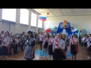 Школьный вальс+ флешмоб)