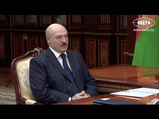 Оптимизация в МИД и внешнеэкономическая деятельность обсуждались на встрече Лукашенко с Макеем
