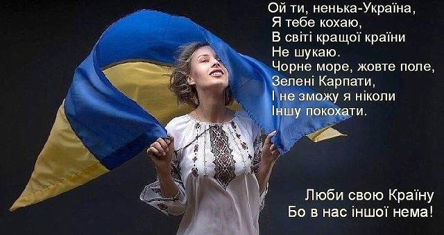 Украина больше всего страдает от новейших методов войны, применяемых РФ, - Стець - Цензор.НЕТ 7899