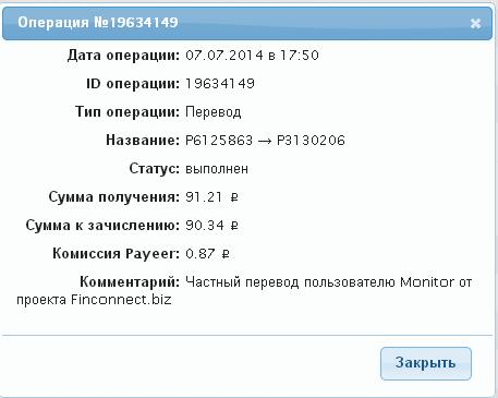 http://cs617220.vk.me/v617220527/127ea/tp44fIEWpz4.jpg