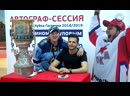 Константин Окулов привёз Кубок Гагарина в Новосибирск. Сюжет телеканала ОТС.