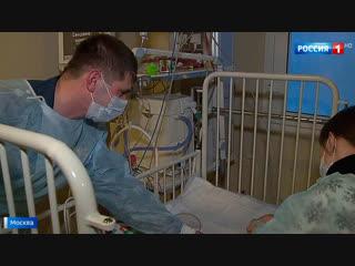Ваню Фокина навестили в больнице его спасители