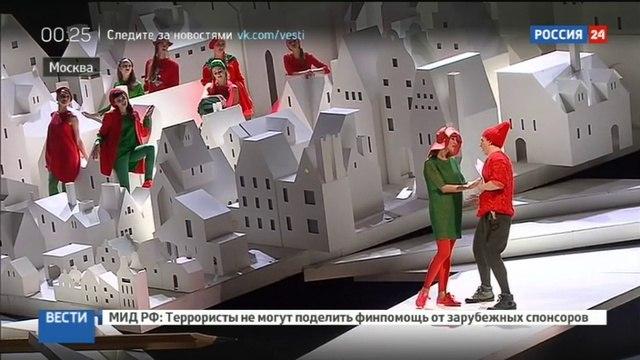 Новости на «Россия 24» • Манон Леско в Большом билеты уже распроданы