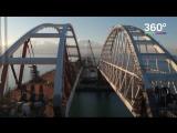 Водолазы и Крымский мост