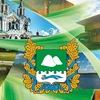 ТУРИЗМ и ОТДЫХ в Курганской области