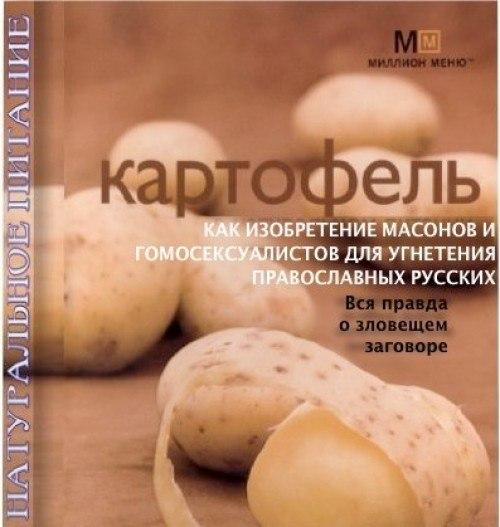 В Вербное воскресенье Кличко выворачивал пустые карманы перед цыганами - Цензор.НЕТ 5961