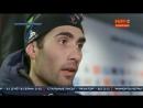 Интервью Мартена для Матч-ТВ после масс-старта в Контиолахти 11.03.2018