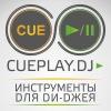 cueplay.ru - Инструменты для ди-джея.