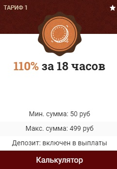 https://pp.userapi.com/c849524/v849524407/74d7c/RCSp6gMdMw0.jpg
