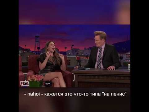 Алая ведьма Элизабет Олсен из фильма Мстители матерится по русски