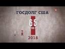 Самый откровенный фильм о сути происходящего Россия Украина