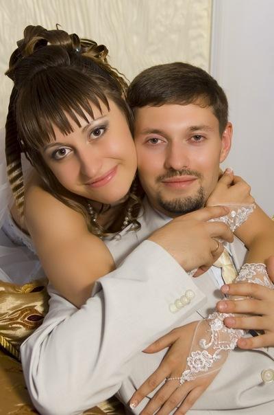Екатерина Отцович, 4 марта , Ульяновск, id10305109