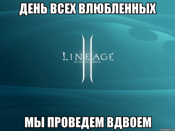 Может кто дать ссылку на рабочий агро патч под HF. . Клиент Игры Lineage2