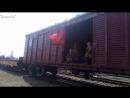 22.04.2018 - Воинский эшелон,Калач-на-Дону, газета Борьба
