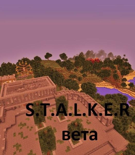 Сервера майнкрафта updated the community photo