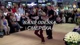 Сборник песен №1!!! BAND ODESSA!!!