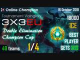 Vainglory RUS stream. Online Champion 14. Fenix Rising VS New Name Incoming.