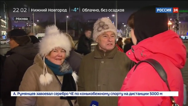 Новости на Россия 24 • В храме Христа Спасителя скоро начнется богослужение