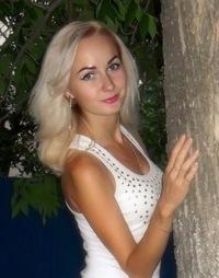 Вероника Бойко, 23 октября 1991, Донецк, id151698223