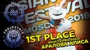 АРАЛОВА АЛИСА ✪ 1ST PLACE ✪ ADULTS PRO SOLO ✪ RDF18 ✪ Project818 Russian Dance Festival ✪