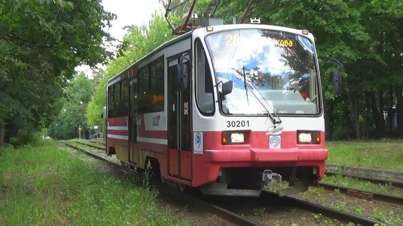 Трамвай 71-405.08 №30201 с маршрутом №28 Метро Сокол - Проспект Маршала Жукова
