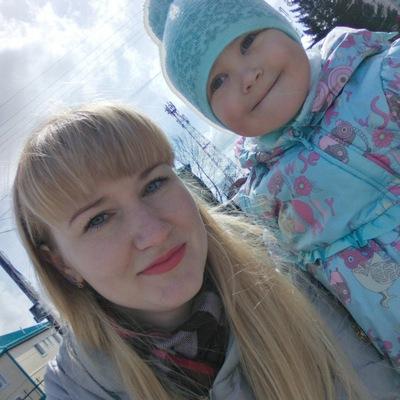 Ирина Истифеева