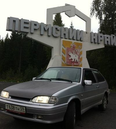 Андрей Викторович, 12 апреля , Пермь, id24572577